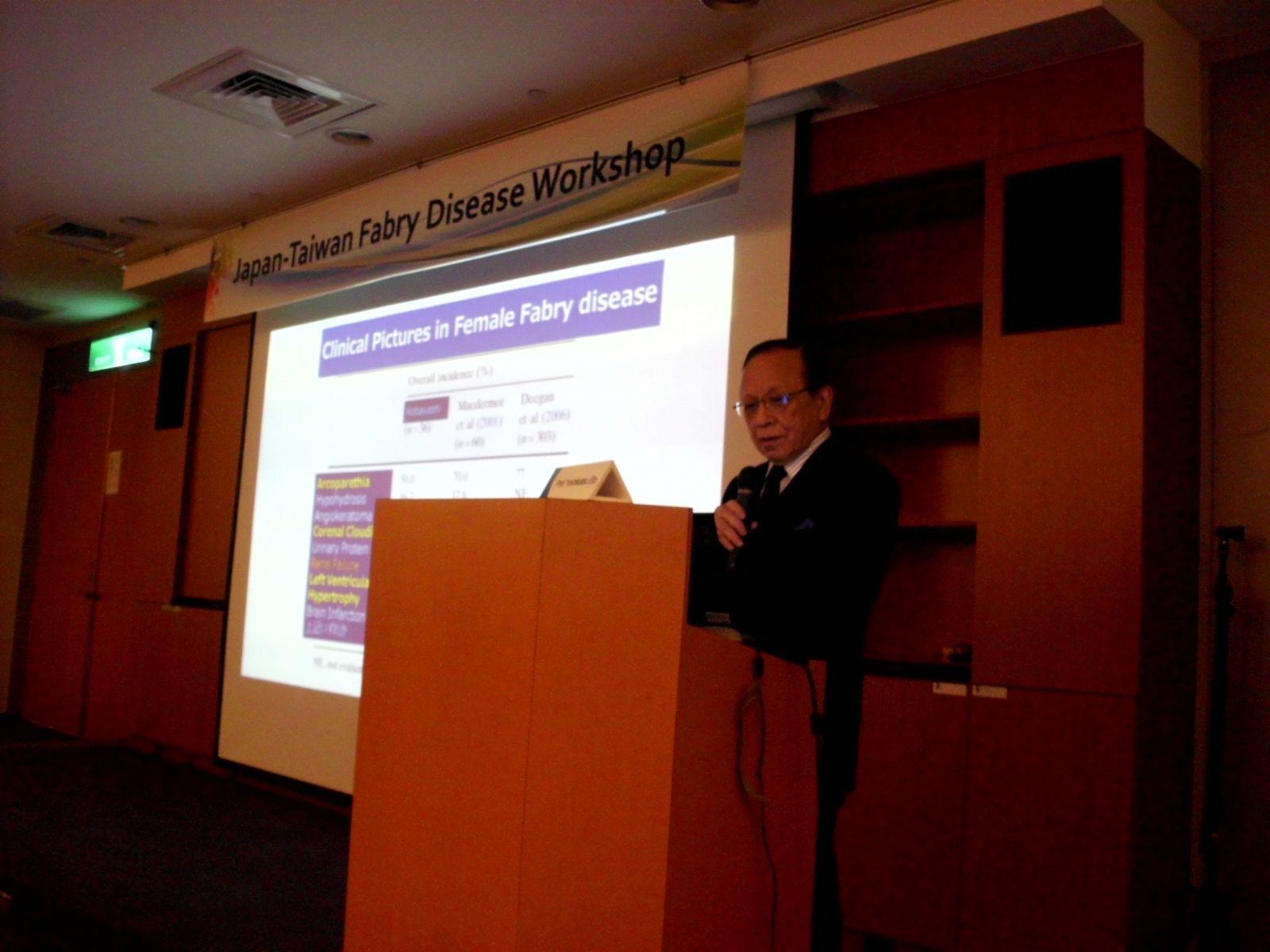 牛道明 Dau-ming niu ; Niu DM 法布研討會(Fabry) 國際會議