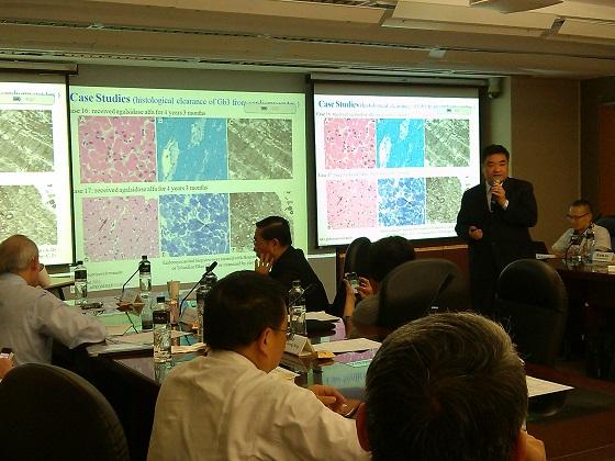 牛道明 Dau-ming niu ; Niu DM  法布研討會 (Fabry) 國際會議