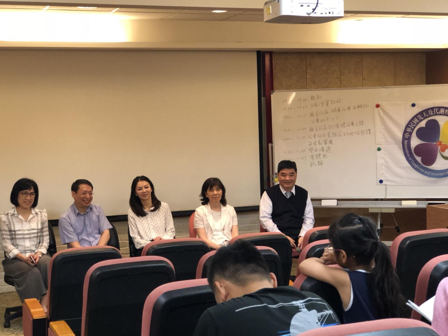 牛道明 Dau-ming niu ; Niu DM 龐貝氏症 國際會議